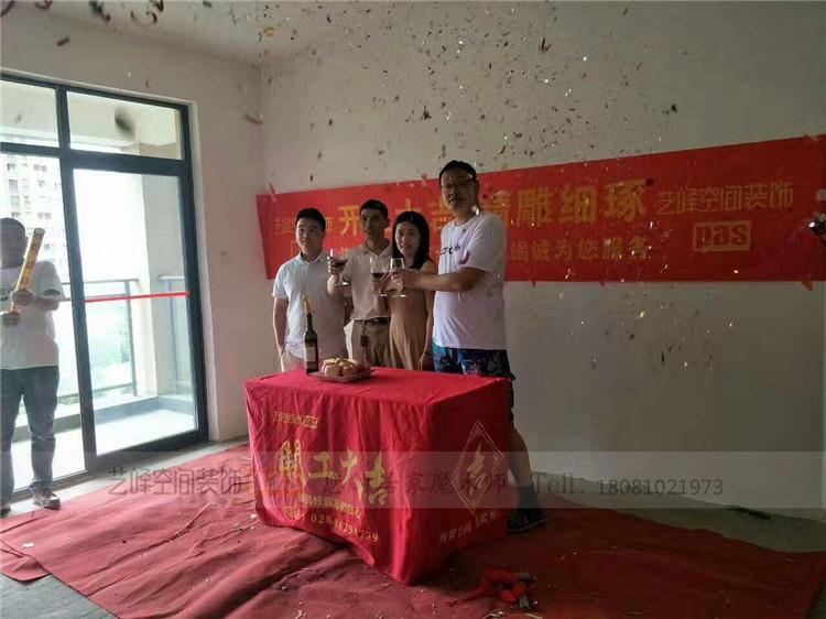 温江孔雀城140平米北欧风格工地