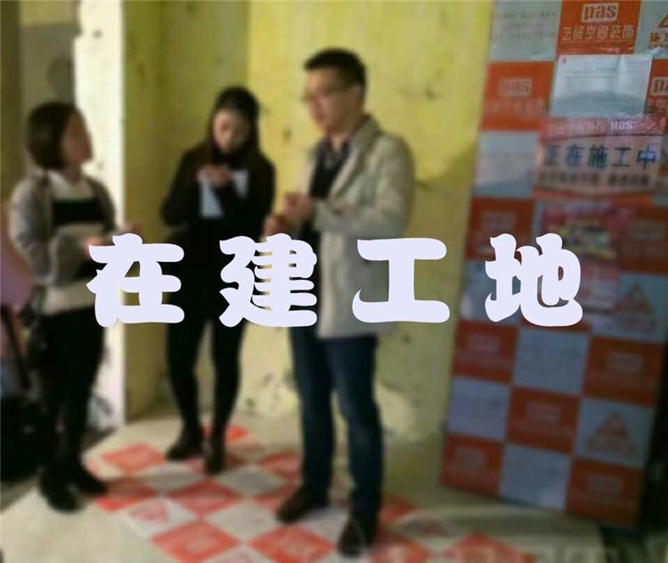 温江御景湾143平米现代风格工地