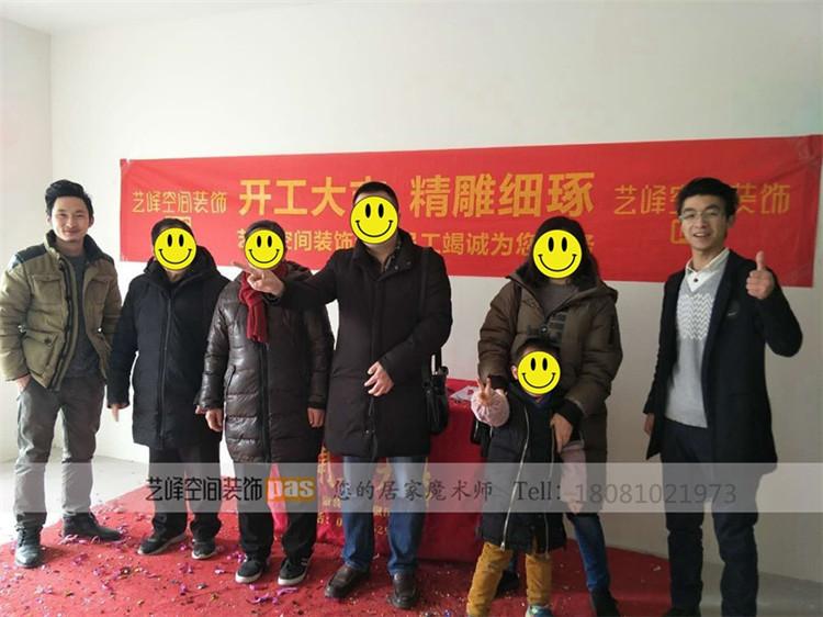 温江孔雀城119平米美式田园风格工地