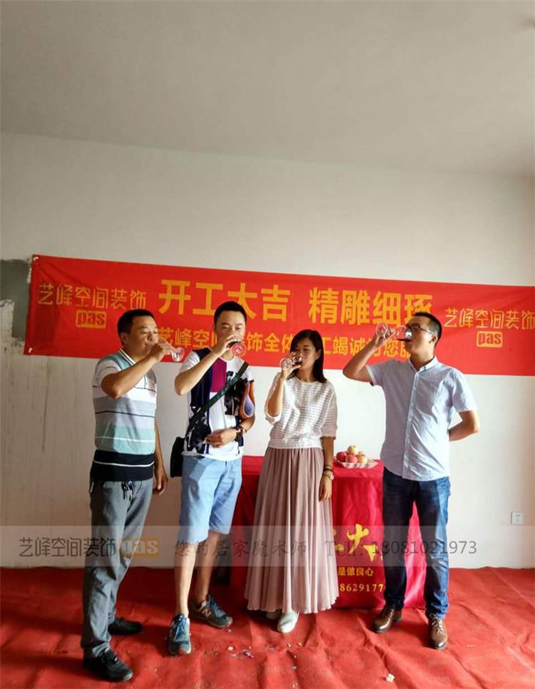 温江德坤新公馆77平米简美风格工地