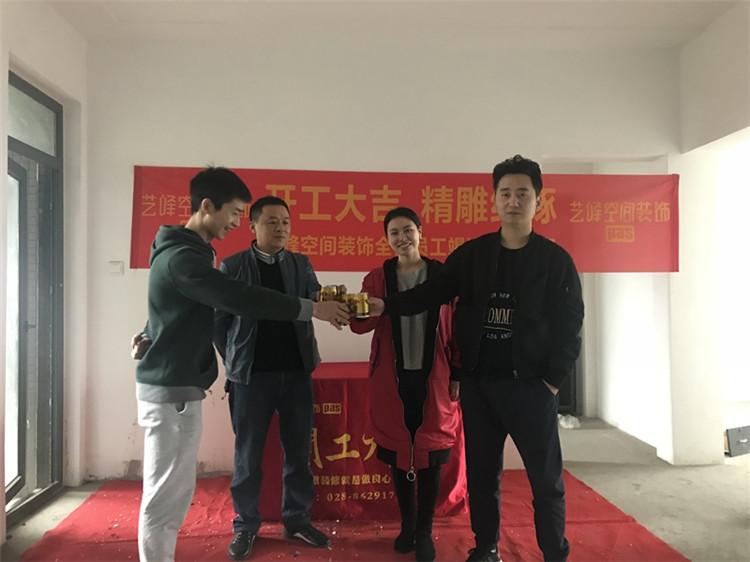 温江锦绣水岸150平米中式风格工地