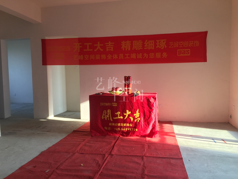 温江孔雀城10栋91平米美式风格工地