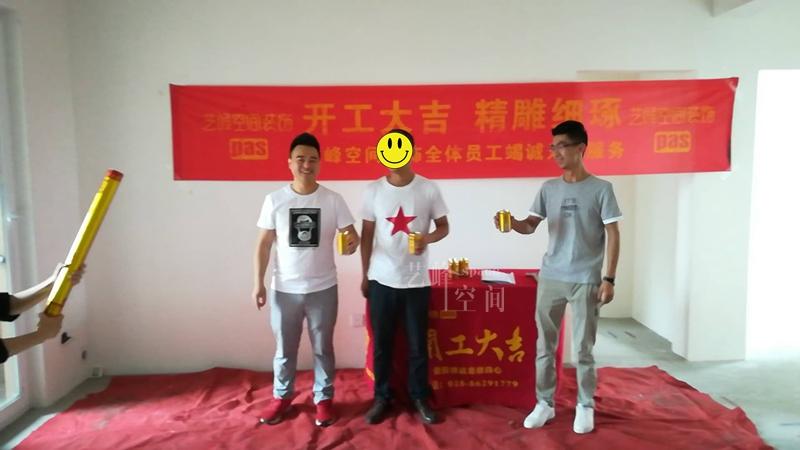 温江孔雀城10栋117平米现代风格工地